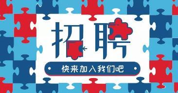 富阳水务公司招