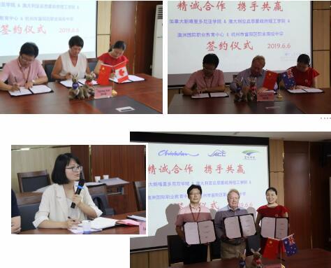 富阳开启职高国际化办学新纪元-三国四校签约合作现场