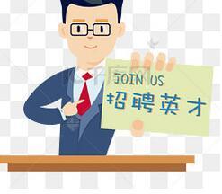 2020年5月富阳招聘47名编制教师!