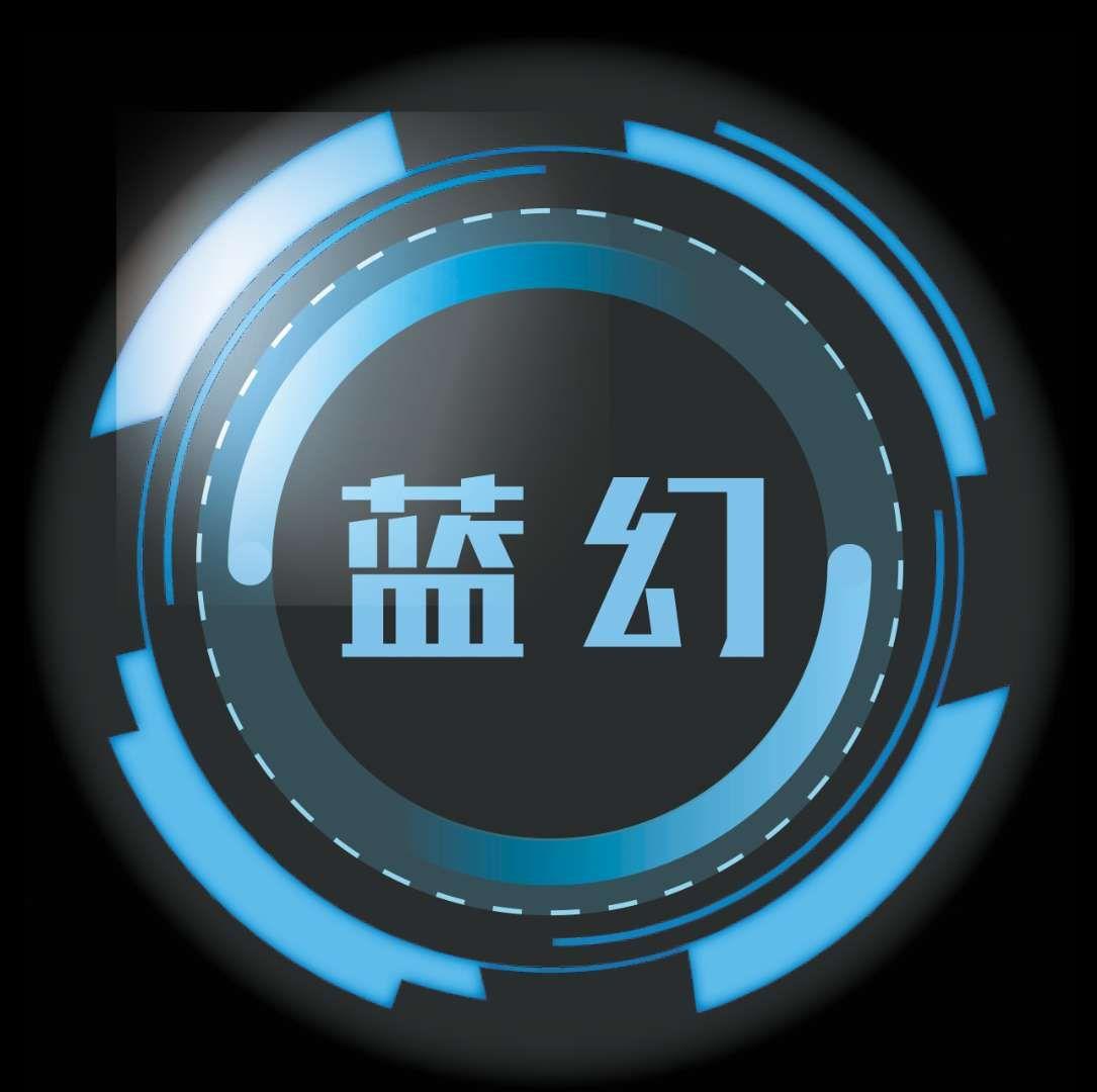 杭州富阳蓝幻娱乐场